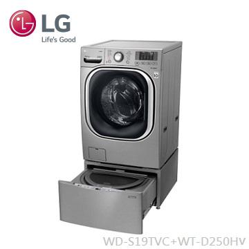 TWINWash 雙能洗(蒸洗脫烘) 典雅銀 / 19公斤+2.5公斤洗衣容量(WD-S19TVC+WT-D250HV(銀))(WD-S19TVC)