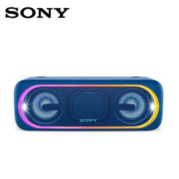 SONY NFC/蓝牙扬声器(SRS-XB40/L(蓝))