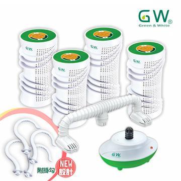 GW水玻璃分離式無線除濕機4入組 ADE-365SA-004