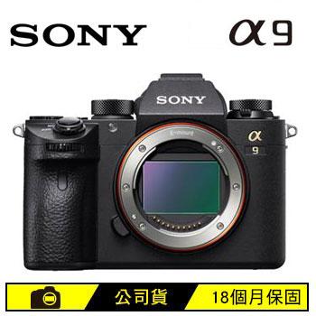 SONY ILCE-9可交換式鏡頭相機BODY