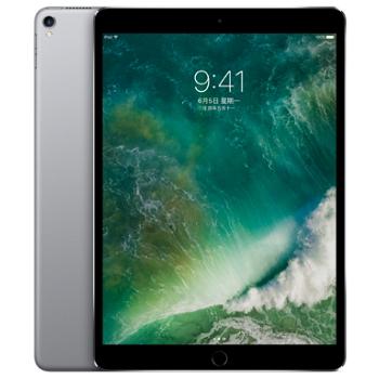 """【256G】iPad Pro 10.5"""" Wi‑Fi - 太空灰色(MPDY2TA/A)"""