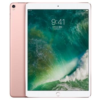 """【256G】iPad Pro 10.5"""" Wi-Fi + Cellular - 玫瑰金色(MPHK2TA/A)"""