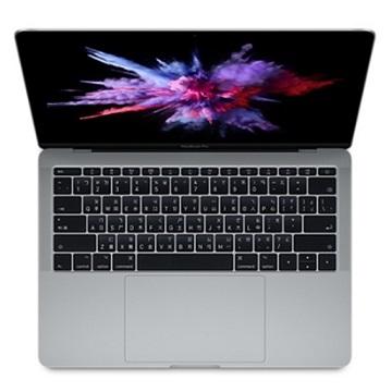 "13.3""MacBook Pro 2.3G/8G/128G/IIPG640/太空灰(MPXQ2TA/A)"