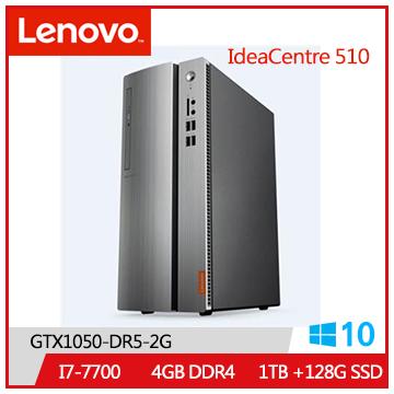 【福利品】LENOVO IdeaCentre 510 七代 i7+GTX1050 電競混碟主機