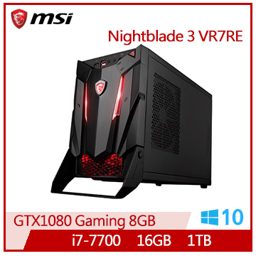 MSI Nightblade 3 VR7RE-011TW i7-7700 GTX1080Gaming 8G 1T桌機