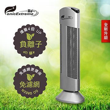 【Ionic-Extreme】X6+空氣淨化機(銀)