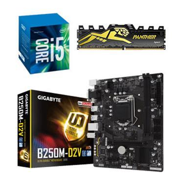 [升級套件]-七代i5-B250平台超值升級組