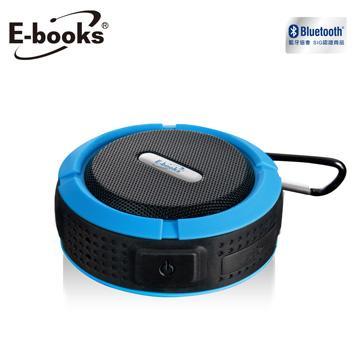 E-books蓝牙扬声器(D11)