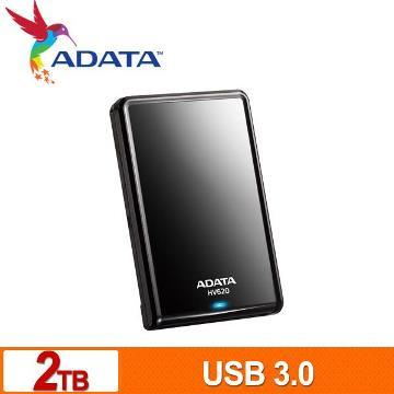 【2TB】威剛 2.5吋行動硬碟HV620(黑)