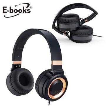 【8月加码】E-books S62 全音频头戴音控折叠耳麦(E-EPA135)