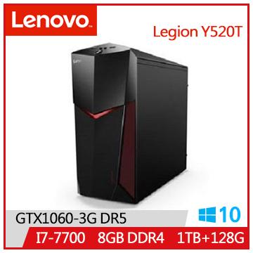 【福利品】LENOVO Legion Y520T i7-7700 GTX1060-3G 1T桌機