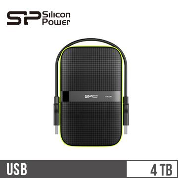 【4TB】Silicon Power2.5吋防水抗震外接硬碟