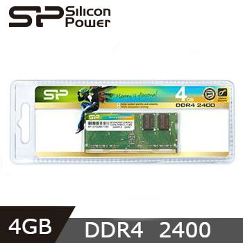 【4G】廣穎So-Dimm DDR4-2400