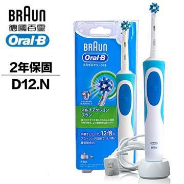 欧乐B 动感超洁电动牙刷(D12.N)
