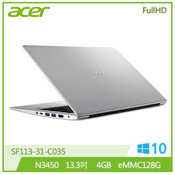 ACER SF113-31 13.3吋筆電(N3450/4G DDR3L/128G)(SF113-31-C035銀)