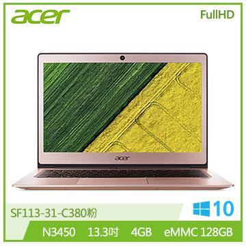 【福利品】ACER SF113 13.3吋笔电(N3450/4G DDR3L/128G)(SF113-31-C380粉)