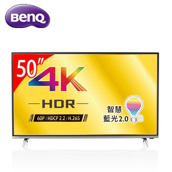 BenQ 50型4K智慧藍光顯示器(含電視視訊盒)(50JM700(視147220))