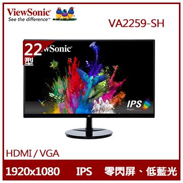 【福利品】【22型】ViewSonic LED液晶显示器(VA2259-SH)