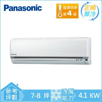 Panasonic 1对1定频单冷空调