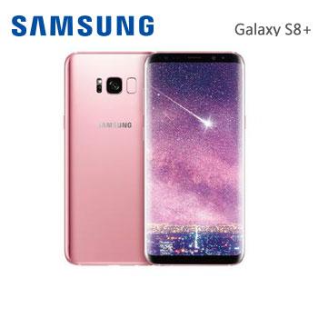 SAMSUNG Galaxy S8+ 瑰蜜粉