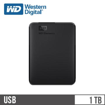 【1TB】WD 2.5吋行動硬碟(Elements WESN)(WDBUZG0010BBK-WESN)