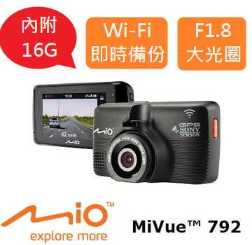 【Wi-Fi】Mio MiVue 792 GPS星光夜視版感光元件行車記錄器