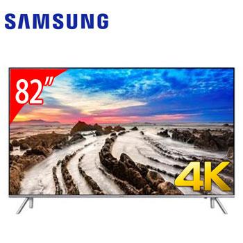 【展示机】SAMSUNG 82型4K 智慧连网电视(UA82MU7000WXZW)