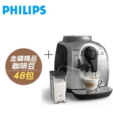淺口袋超值方案-金鑛精品咖啡豆48包+飛利浦全自動義式咖啡機