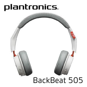 Plantronics BackBeat 505藍牙耳機-羽絨白