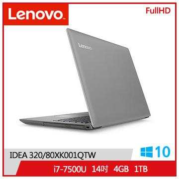 LENOVO Ci7 FHD 獨顯筆記型電腦-IdeaPad系列