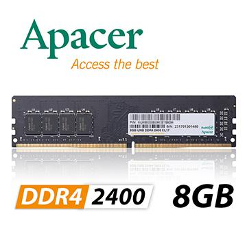 【8G】APACER Long-Dimm DDR4-2400