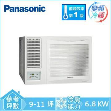 Panasonic 窗型变频冷暖空调(CW-N68LHA2(左吹))