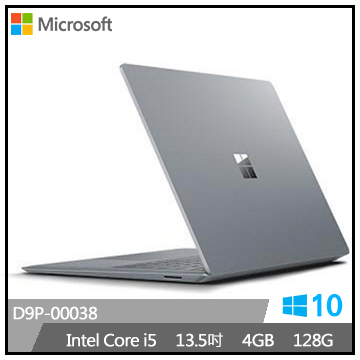 微軟Surface Laptop i5-128G電腦(白金)(D9P-00038)