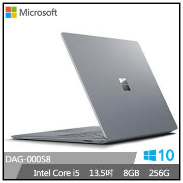 微軟Surface Laptop i5-256G電腦(白金)(DAG-00058)