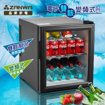 LENDIEN聯電 電子雙核變頻式冰箱
