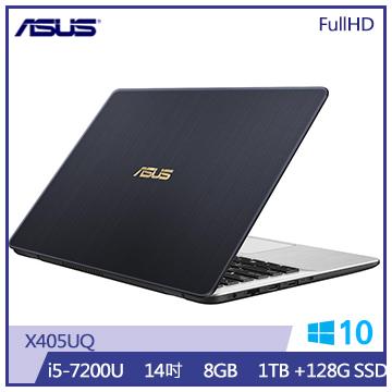 【福利品】ASUS X405UQ 14吋独显笔电(i5-7200U/MX 940/4G/SSD)(X405UQ-0113B7200U)