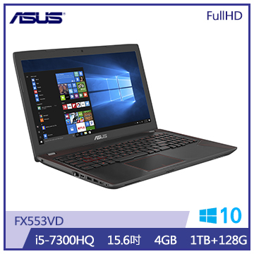 【福利品】ASUS FX553VD 15.6吋FHD筆電(i5-7300HQ/GTX 1050/4G)