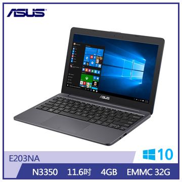 ASUS E203NA 11.6吋FHD筆電(N3350/4G/32G/附Macfee)