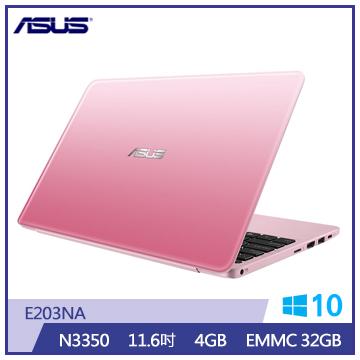 ASUS E203NA 11.6吋輕薄高續航力筆電(N3350/4G DDR3/32G/Macfee)