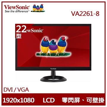 【22型】ViewSonic VA2261多媒体显示器(VA2261-8)