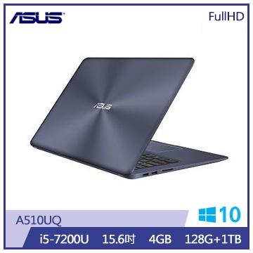 【福利品】ASUS A510UQ 15.6吋獨顯筆電(i5-7200U/MX 940/4G/SSD)