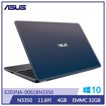 ASUS E203NA筆記型電腦(星辰灰)