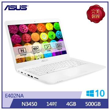 ASUS E402NA 14吋筆電(N3450/4G/500G/Macfee)