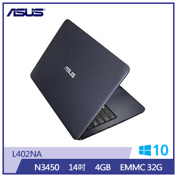 ASUS L402NA筆記型電腦