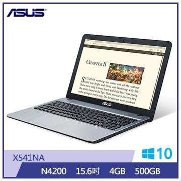 ASUS X541NA筆記型電腦(銀)(X541NA-0031CN4200)