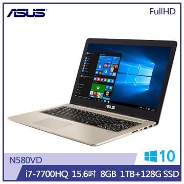 ASUS N580VD筆記型電腦(1T+128S)(N580VD-0131A7700HQ)