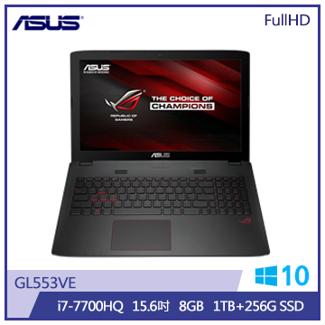 ASUS GL553筆記型電腦(1T+256S)(GL553VE-0031B7700HQ)