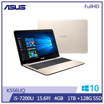ASUS K556UQ筆記型電腦(霧面金)(K556UQ-0231C7200U)