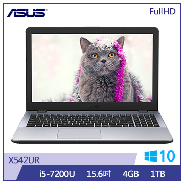 ASUS X542UR筆記型電腦(灰)(X542UR-0031B7200U)