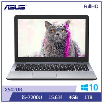 ASUS X542UR筆記型電腦(灰)